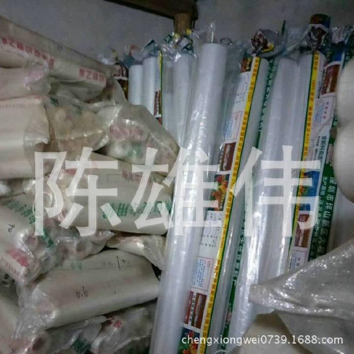 厂家热售保温农用薄膜 农用塑料薄膜 农用大棚薄膜 欢迎订购示例图1
