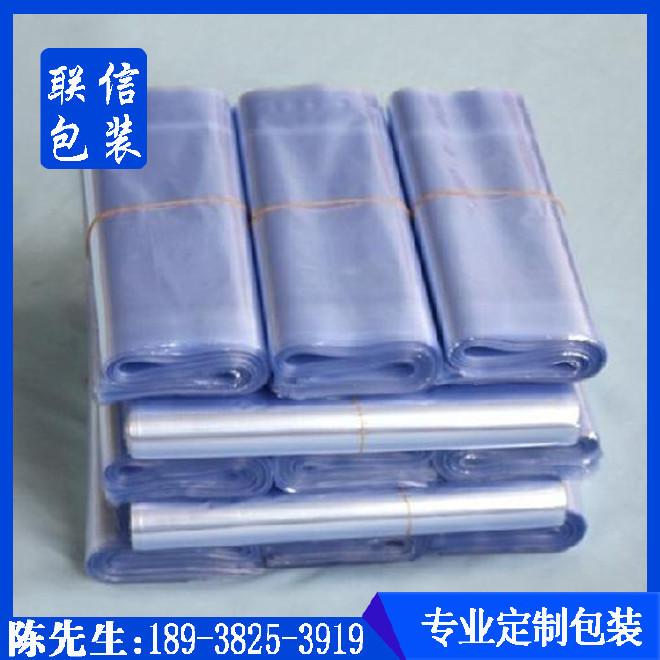 供應pvc生產廠家 標簽收縮膜 對折膜 環保pvc弧形袋 pvc印刷膜