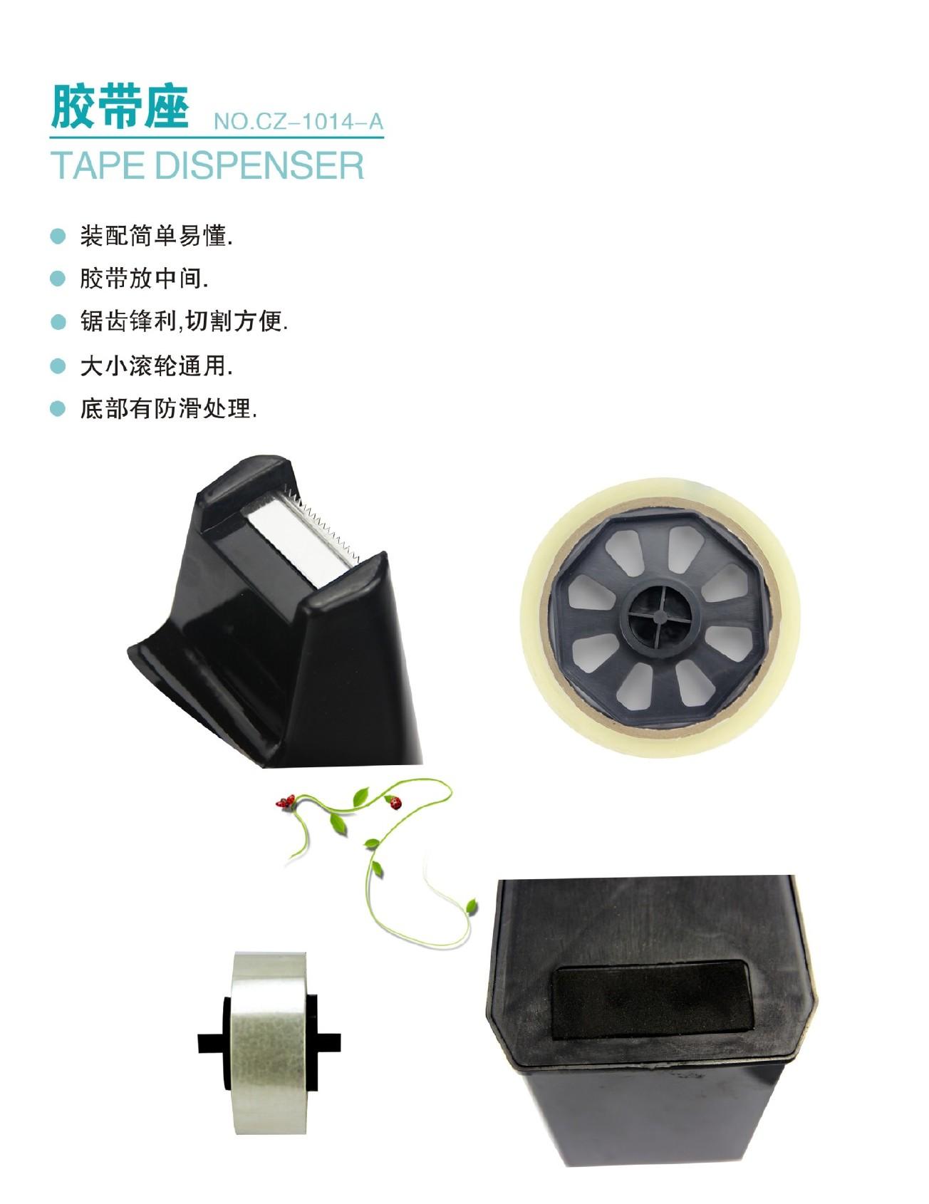 CZ-1014-A 封箱器胶带切割器大号水泥胶带座两用加重胶纸座示例图5