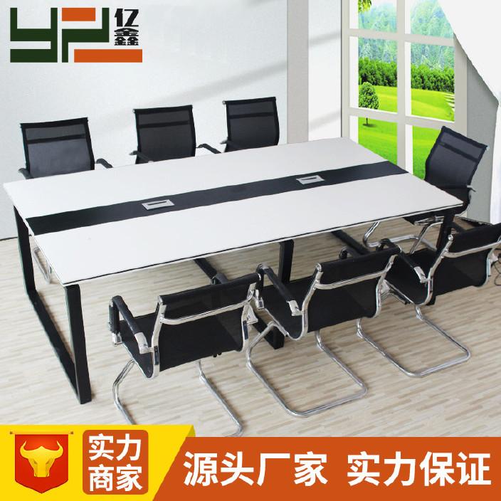 武汉办公龙图简约办公桌椅组合家具桌现代员工办公职员家具图片