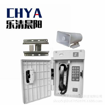 抗噪电话机 扩音电话 HAT86(XIII)P/T-F消噪扩呼型 特种工业电话