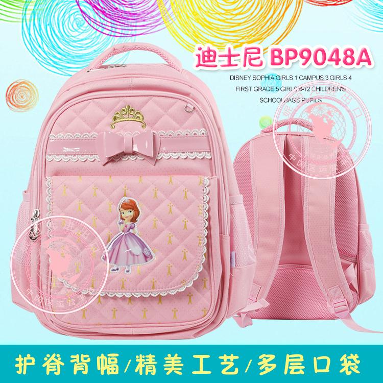迪士尼BP9048A 苏菲儿索菲亚小公主儿童书包 卡通双背包 儿童书包