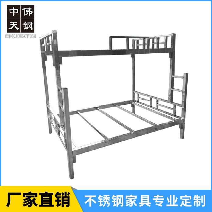 部隊學校子母床 不銹鋼雙層子母床 不銹鋼簡約現代優質雙人床