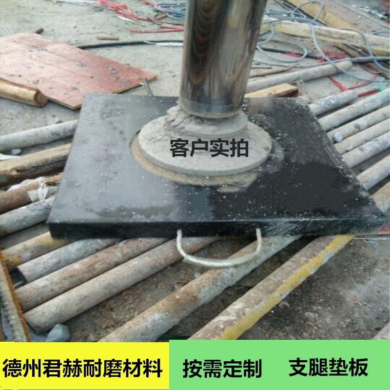 云梯支腿墊塊支撐工程機械支腿 吊車支腿墊板 起重機支腿墊板示例圖7