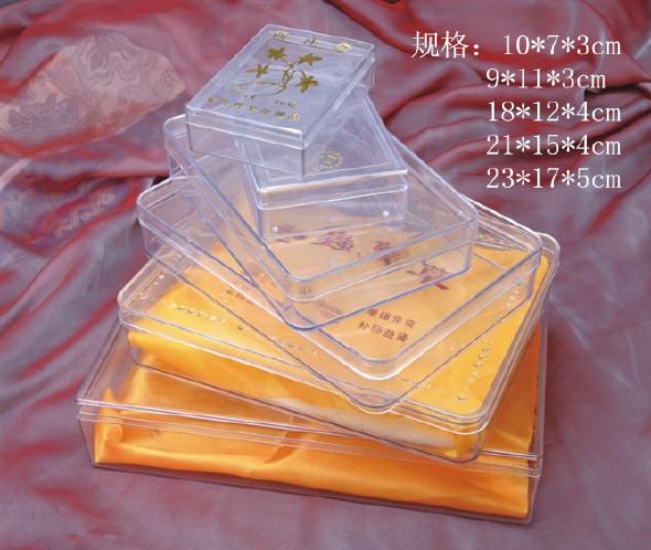 现货透明燕窝盒/长方形空白胶盒/通用塑料包装内盒/名贵礼品可定