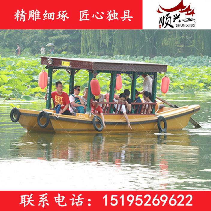 木船厂家供应公园景区乌篷船 电动旅游船 观光摇橹船出售