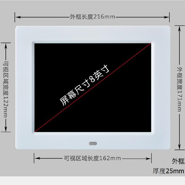 深圳廠家直銷8寸數碼電子時鐘亞馬遜爆款9國語言鬧鐘Day Clock示例圖12