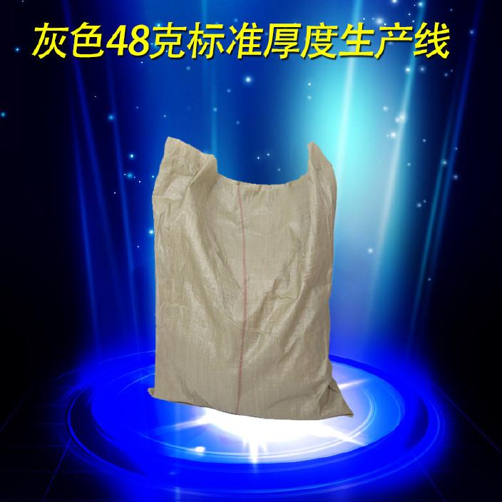 塑料编织袋蛇皮袋大编织袋物流快递打包灰色标准110*130蛇皮袋子示例图19