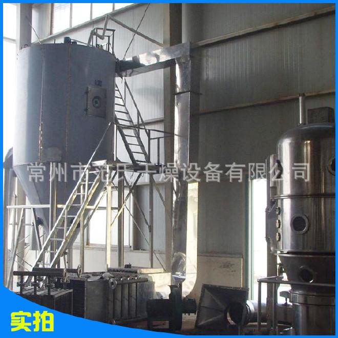 LPG高速离心喷雾干燥机 蛋白酶喷粉干燥设备 小型燕麦喷雾干燥机图片