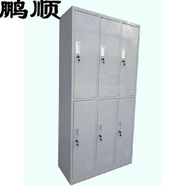 铁皮更衣柜6门铁钢制更衣柜公共浴室储物柜员工宿舍柜惠州铁皮柜