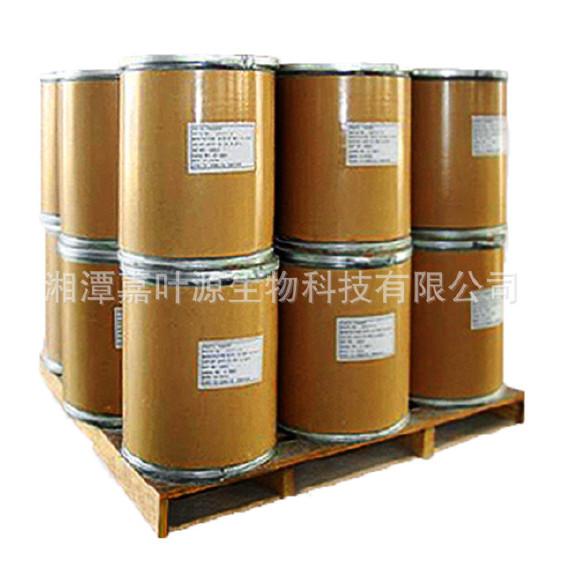 ��Ϟ��_甲基环戊烯醇酮99�s:80-71-7厂家直销 现货包邮批发零售