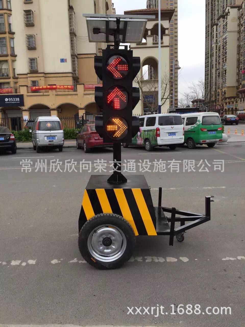 拖车式太阳能移动信号灯 交通灯 临时红绿灯 led