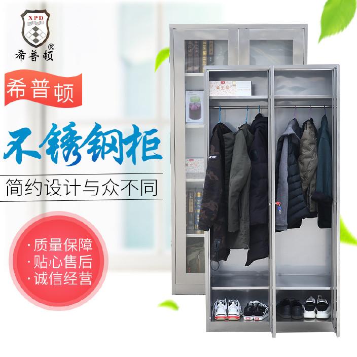 现货直供多功能不锈钢储物柜 多规格不锈钢办公柜 档案资料钢制柜