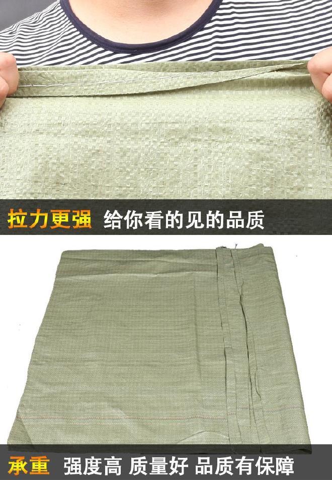 130*150灰色�l出嗡嗡塑料��袋生�a�S家 大�打包用蛇皮世界猛然出�F搬家袋集包用袋示例�D16