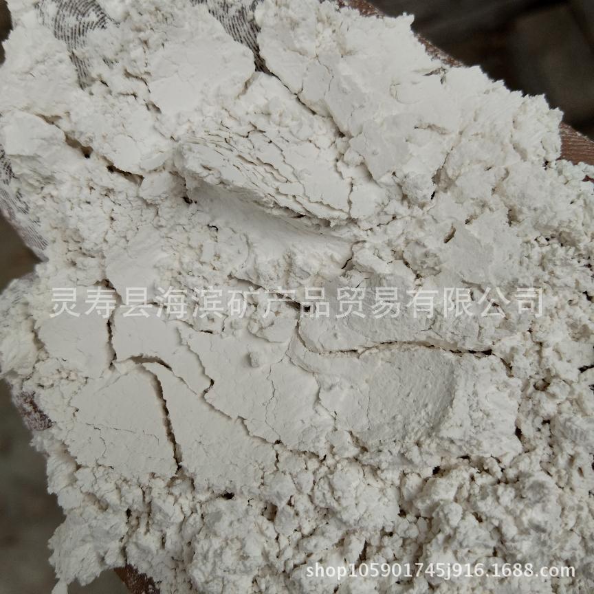 批发重质碳酸钙粉 200目重钙粉 腻子粉用400目重钙粉 白度95示例图5
