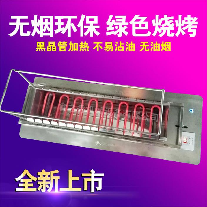 丰茂自动翻转电烤炉无烟烧烤炉 很久以前款旋转烤串机烤炉店商用图片