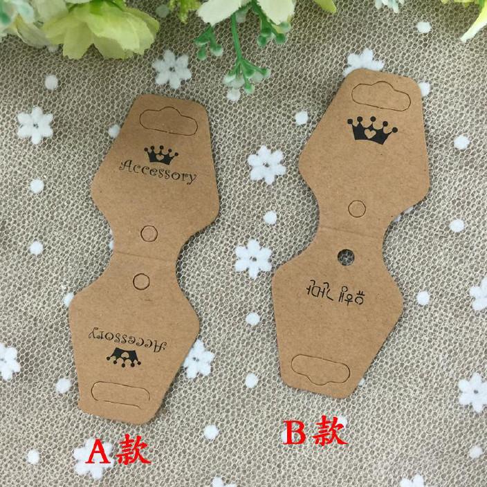 廠家定制韓版頭飾品紙卡 項鏈紙卡 發夾吊卡 發圈對折卡可印LOGO圖片