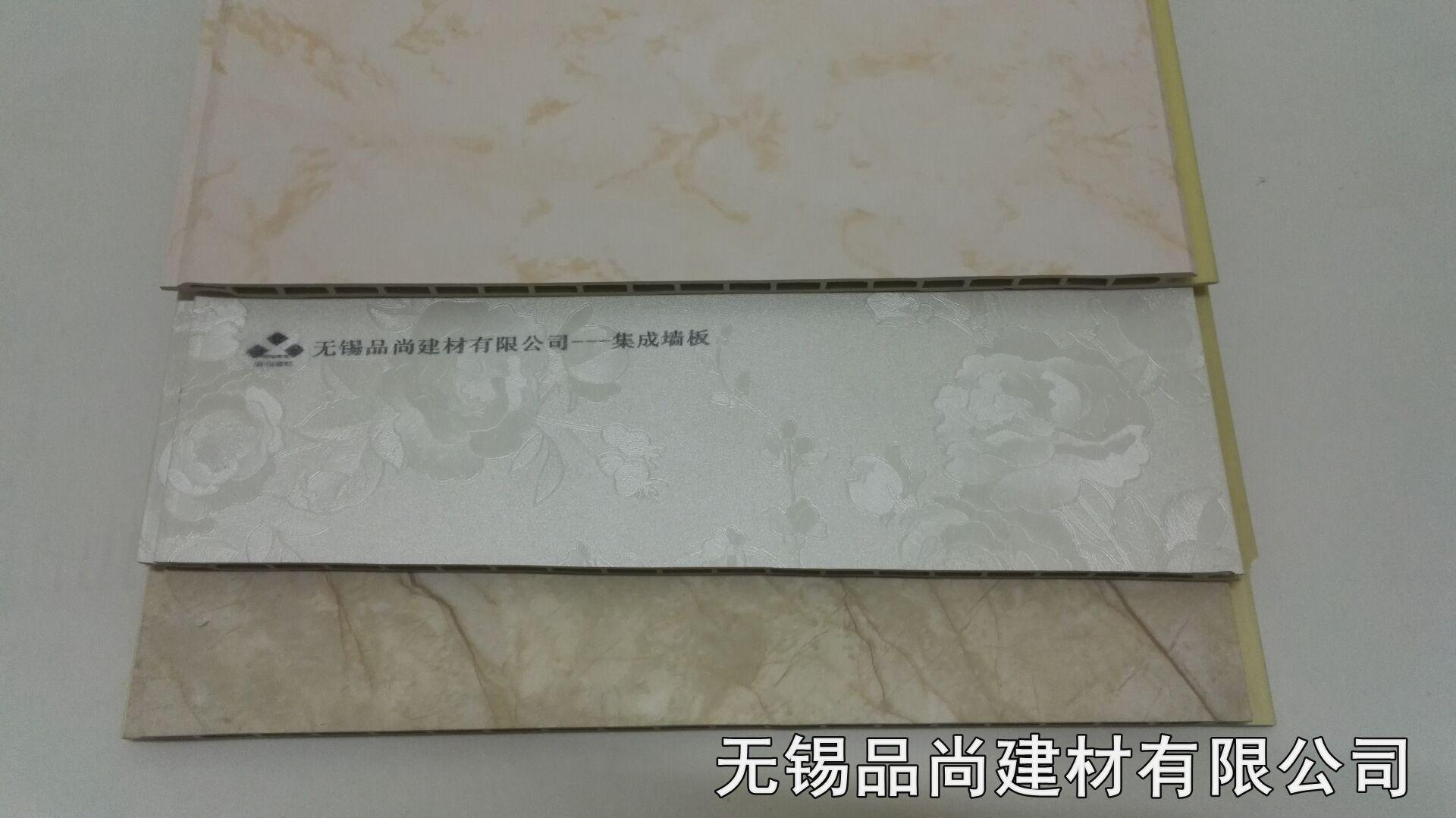 生产直销PVC木塑护墙板腰线 集成墙板装饰线条