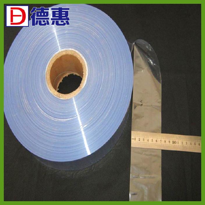 精品推荐,专业生产PVC热收缩卷膜、标签膜、PVC热收缩膜包装