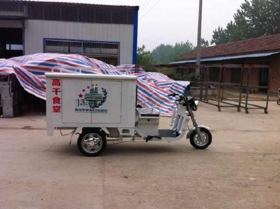 供应精品三轮电动车 三轮货运车 快递三轮电动车 送餐送件