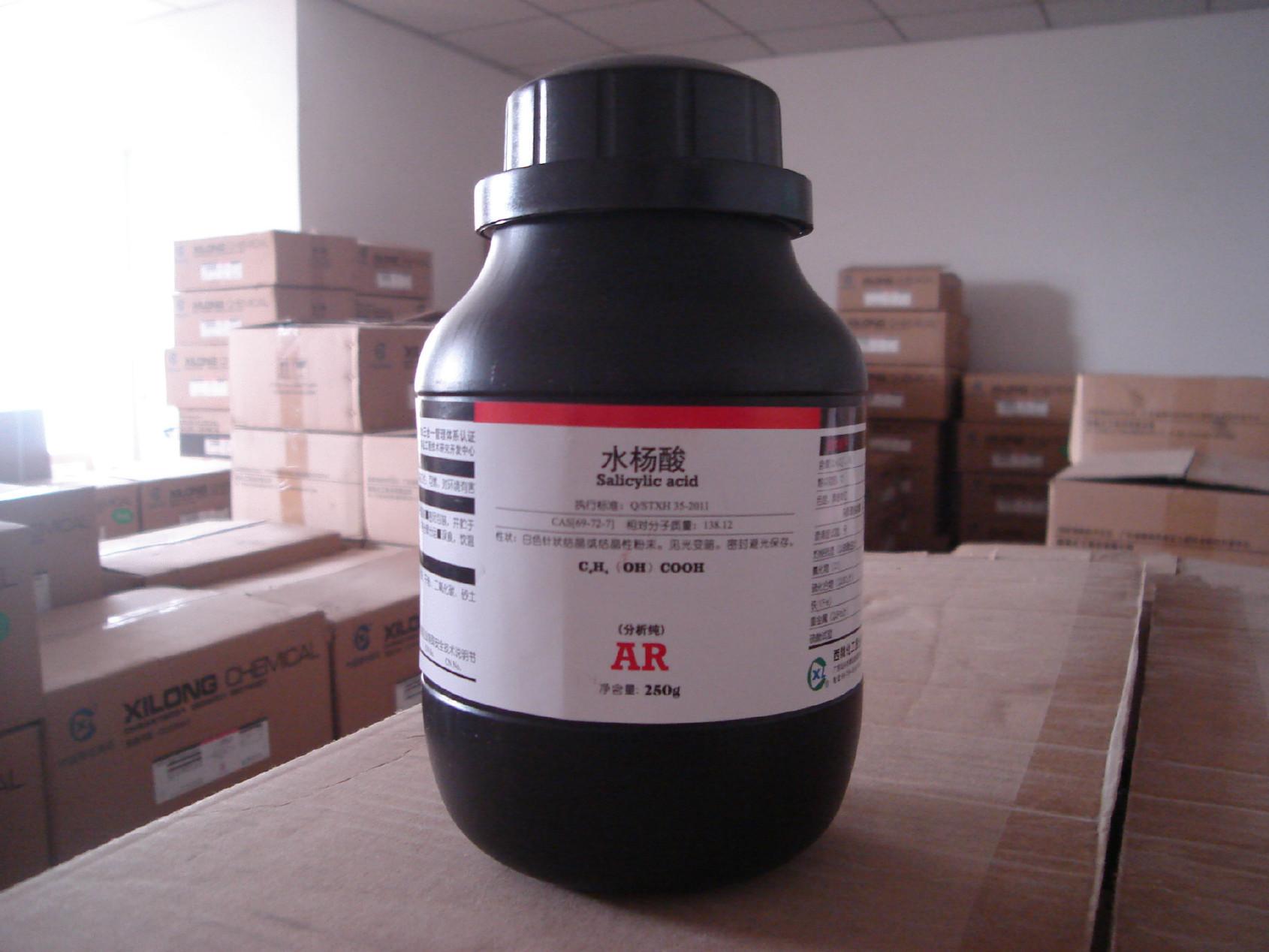 北京化学试剂商店 无水亚硫酸钠AR分析纯 500