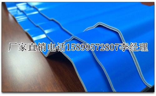 惠州合成树脂瓦 博罗upvc瓦 三层复合瓦 树脂瓦尺寸定制,别墅 屋顶瓦