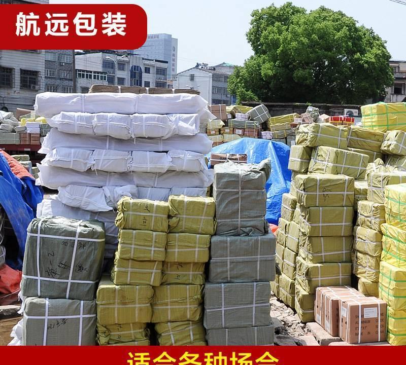 厂家直销120*165物流包装编织袋生产厂家加厚集装袋包装编织袋