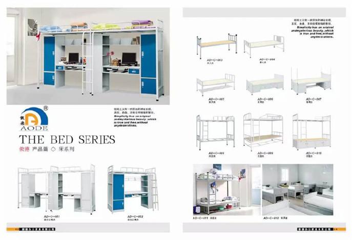 低价促销钢制套色豪华文件柜  职员柜 书架货架 密集柜