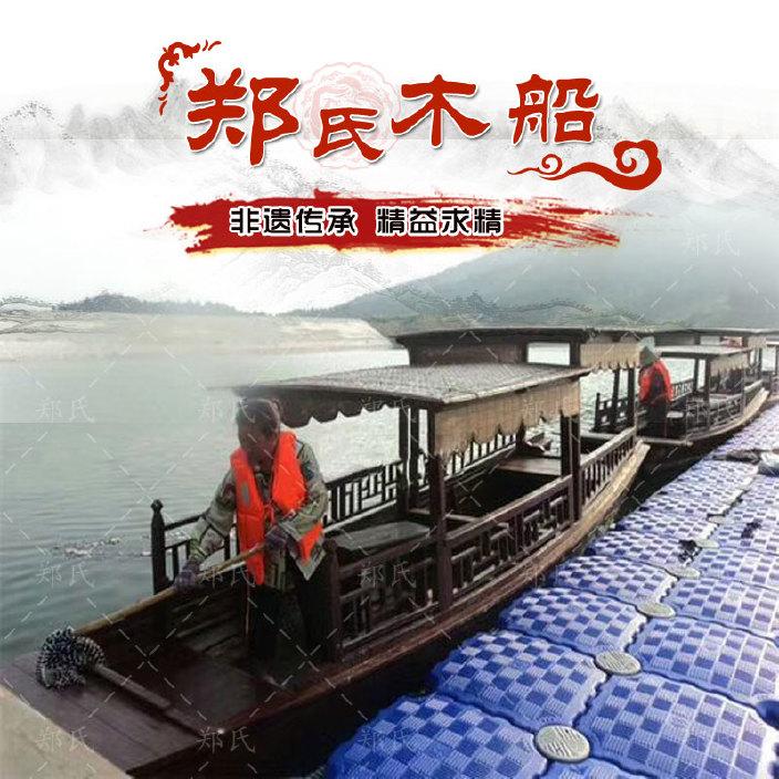 厂家直销高低篷木船  水上观光手划蓬船  仿古高低蓬木船