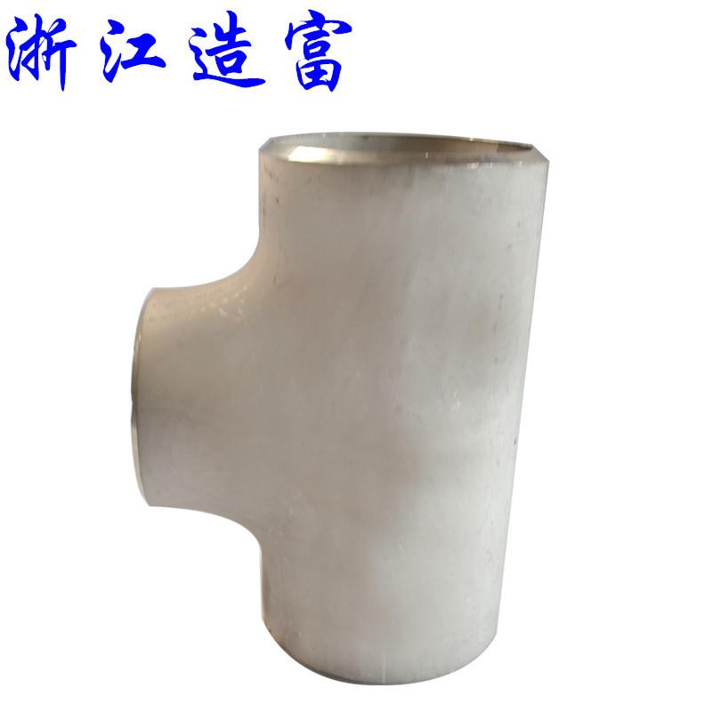 厂家生产 不锈钢三通 焊接三通 卫生级冲压 等径三通 同径三通示例图6