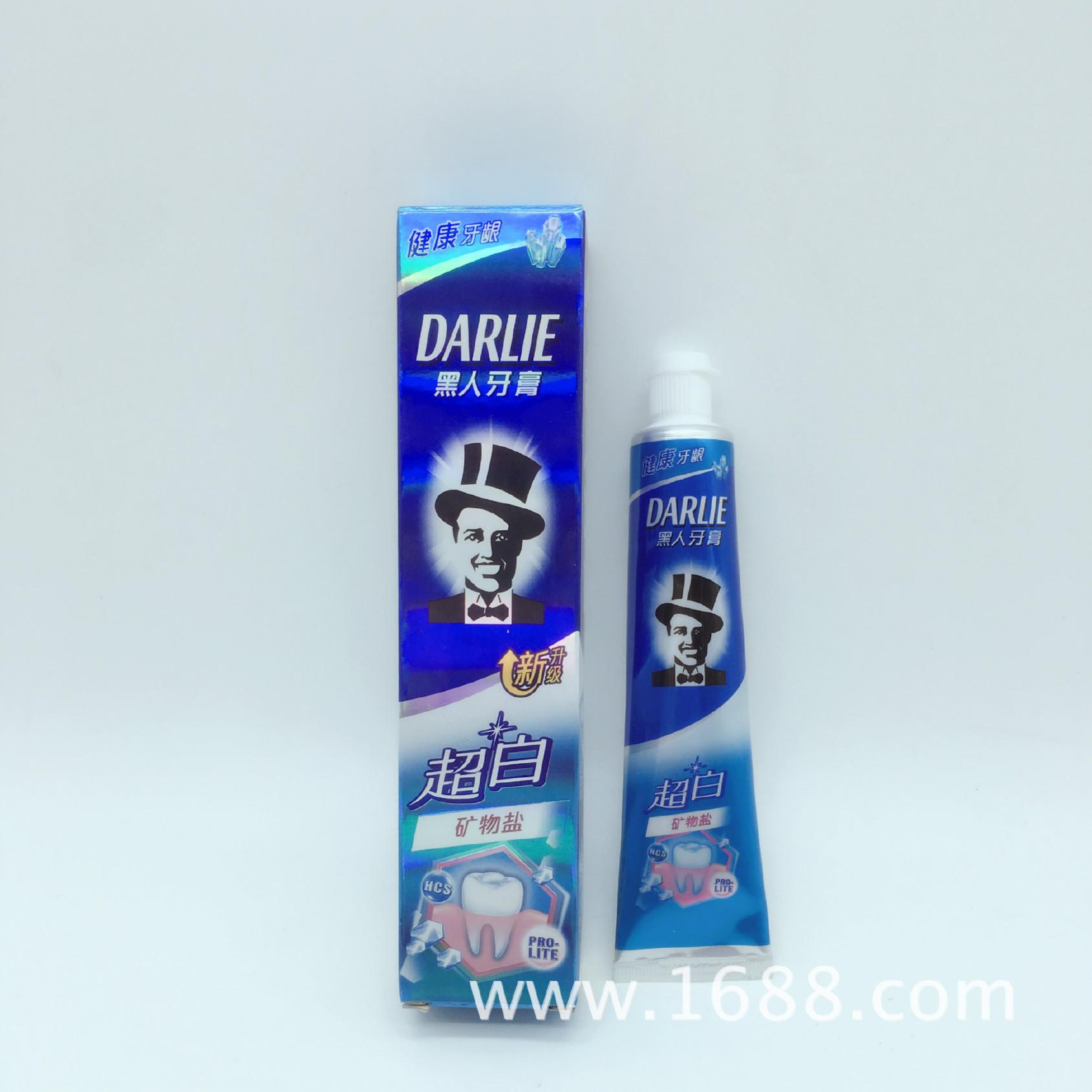 发行90克牙膏 超白 超白矿物盐 副重薄荷 茶倍健 厂价直销示例图2