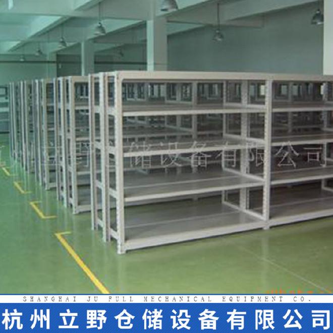 厂家直销 039中型物流货架 工业库房仓储货架 高耐磨图书馆书架
