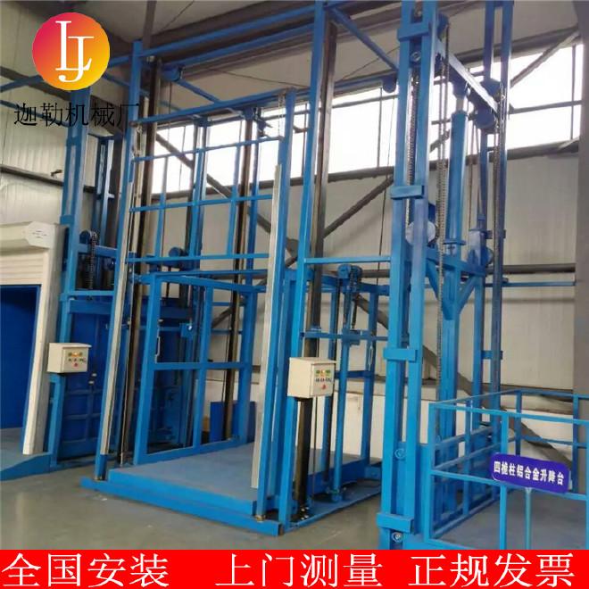 供应辽宁导轨式升降货梯 沈阳液压式升降平台 电动式家用升降机厂家直销