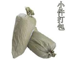 白色中厚覆膜防水��袋40*65�子粉包�b袋再生料防水打包袋批�l示例�D20
