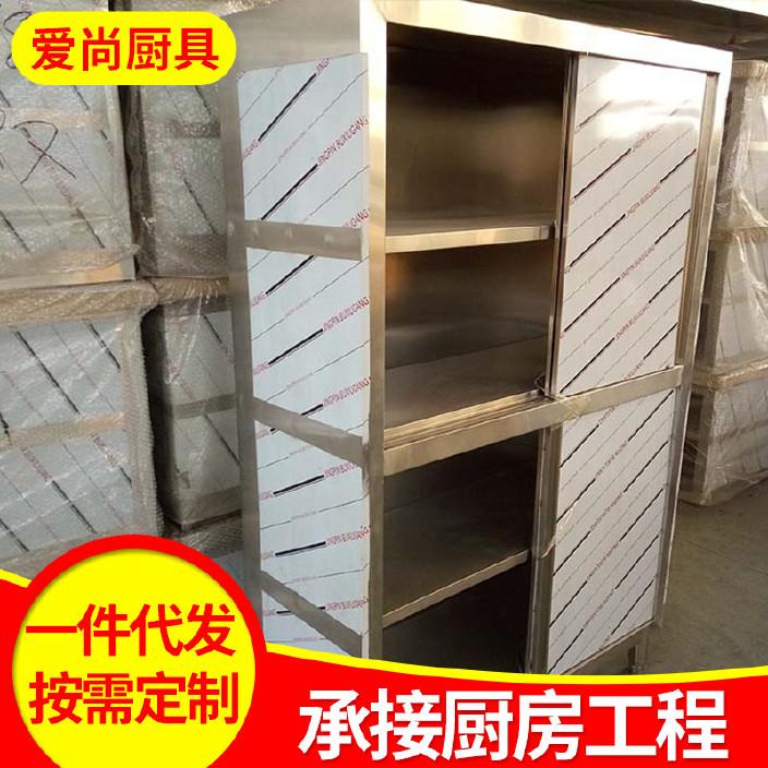 不锈钢食品柜 四门碗柜 四门保洁柜 食品厨商用厨房储藏柜可批发