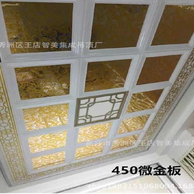 全屋顶集成吊顶450*450铝扣板天花板客厅办公吊顶材料亚克力镜面图片