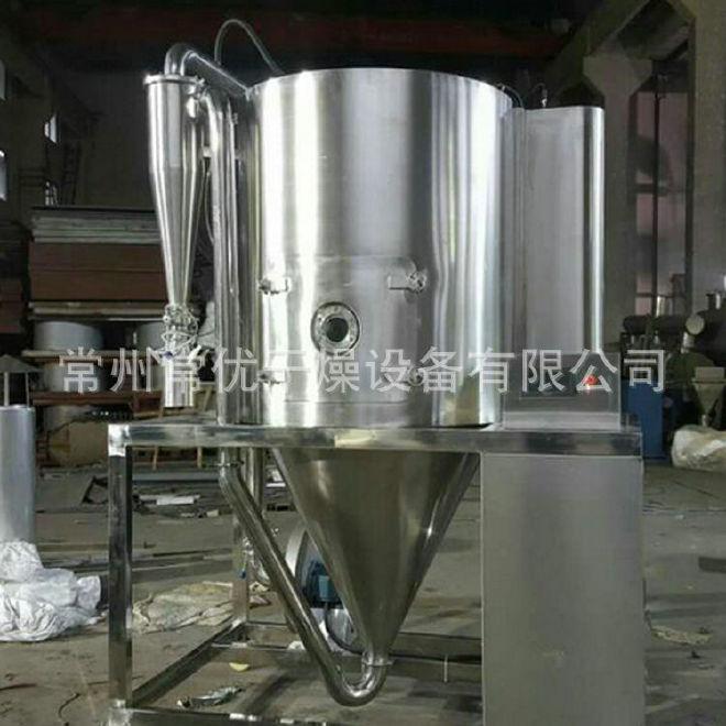 厂家直销 小型喷雾干燥机 实验型喷雾干燥机 质量保证图片