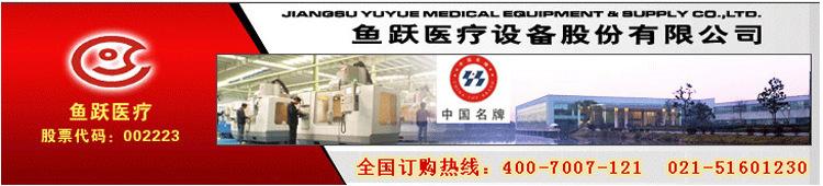 供应鱼跃语音电子血压计YE660E 家用上臂式全自动测量高血压仪示例图26
