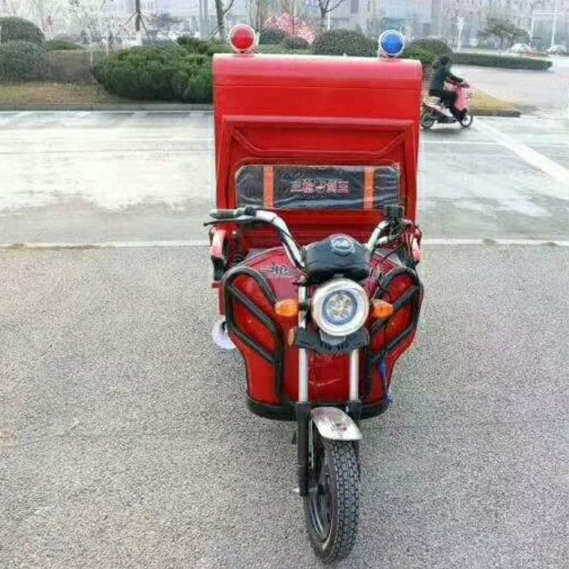 电动三轮消防车三轮电动消防车,摩托三轮消防车 简易消防车图片