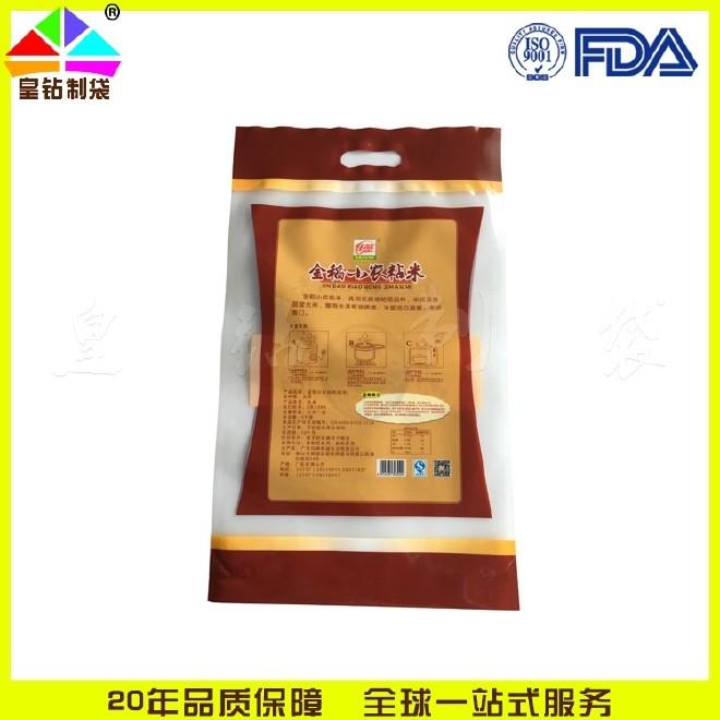 深圳厂家定制手提真空自封复合大米袋2.5KG 5KG可设计logo图片