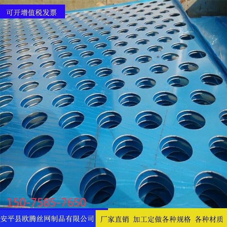 裝飾鋁板網 鋁板沖孔網 鋁板圓孔網