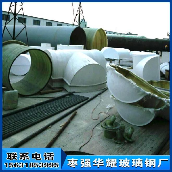 廠家現貨閥門保溫殼、玻璃鋼保溫罩、可拆卸式保溫套示例圖8