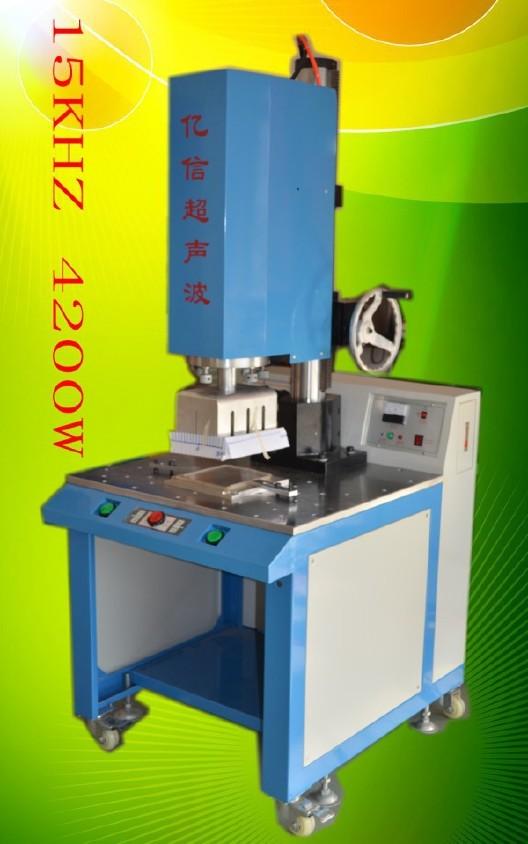 电吹风超声波塑胶焊接机,超声波模具,承接加工,东莞超声波