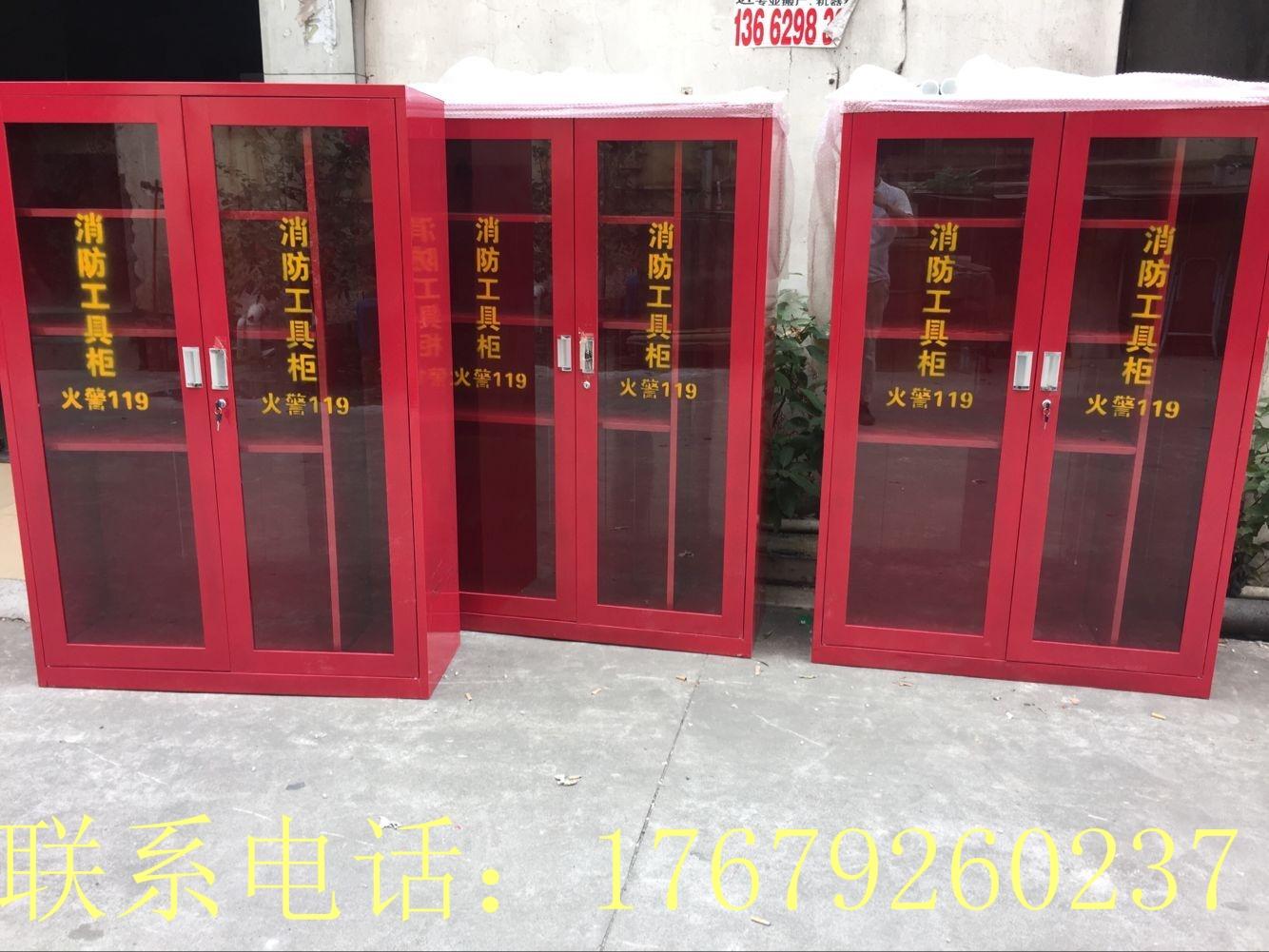 奥瑞斯有楼道消防工具柜 仓库消防工具柜 室外紧急器材柜 出售 厂家直销