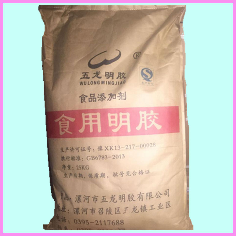 长期供应 五龙 明胶 现 货批发 增稠剂 高动力 明胶价格