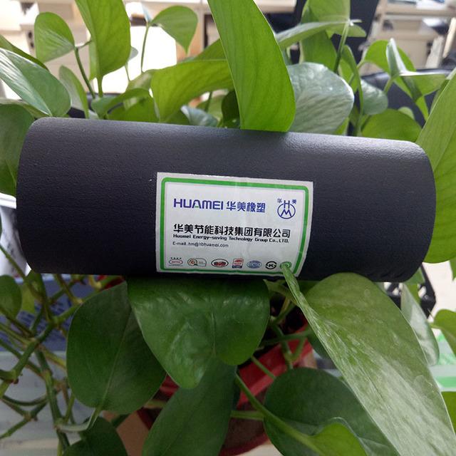 中央空调通风管道保温管高密度隔热保温材料阻燃铝箔贴面橡塑管