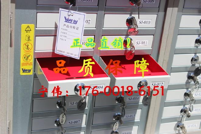 科创手机存放柜 32格手机存放柜 会议手机柜 屏蔽柜