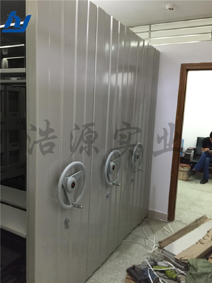 惠州密集架厂家 档案密集架 档案密集架 移动密集架 手摇密集架示例图12