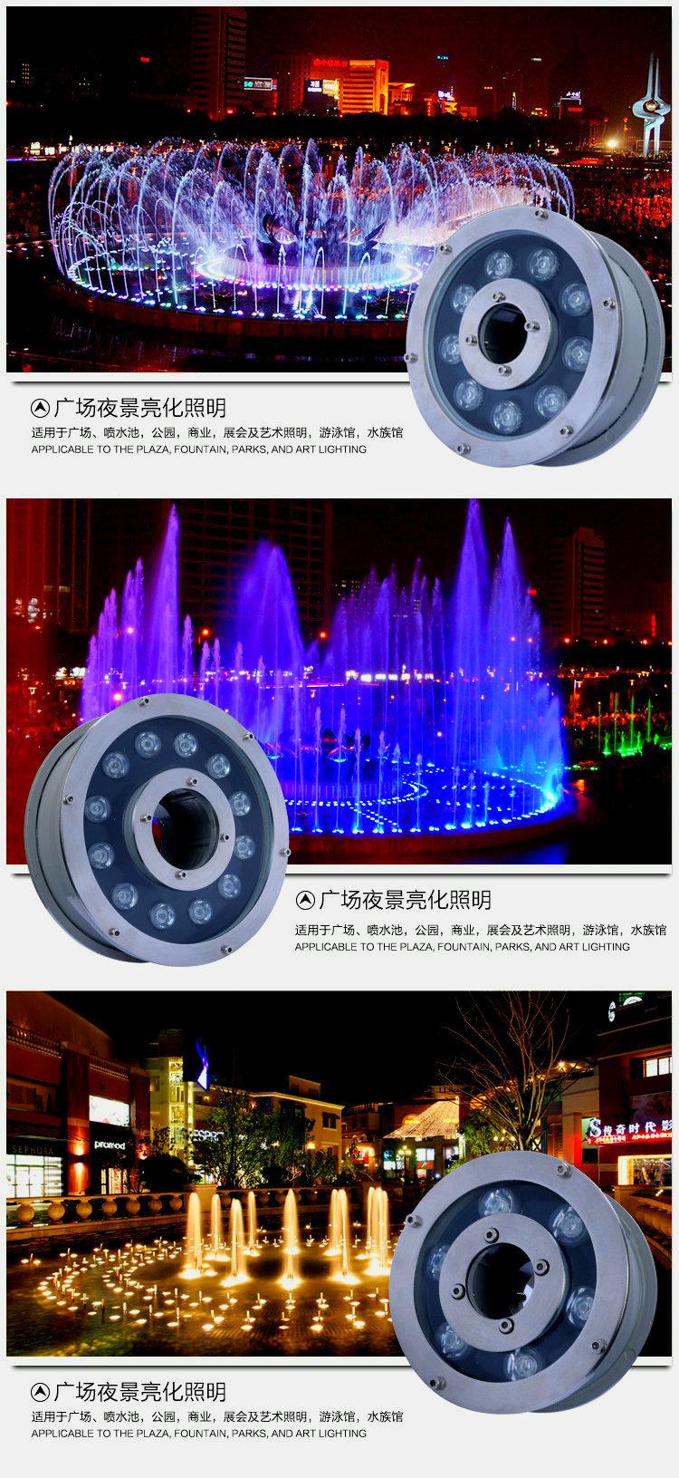 180大七彩喷泉灯 喷泉水下灯 水底灯不锈钢 led水底灯喷泉灯示例图10