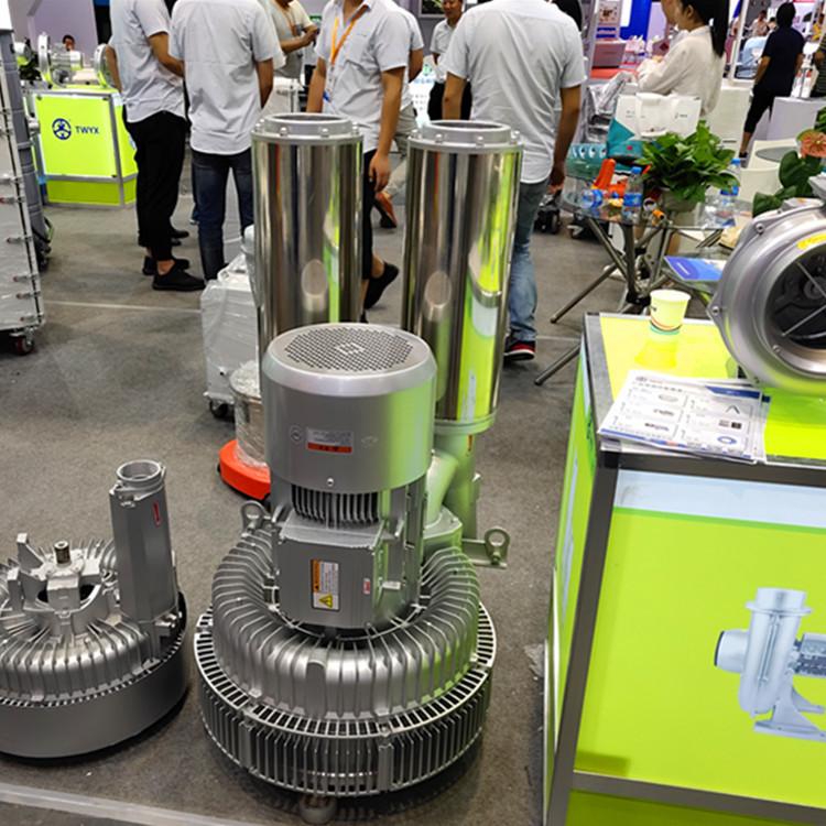 廠家直銷 立式20kw50HZ漩渦氣泵  型號LYX-94S-2立式高壓漩渦氣泵 旋渦式氣泵示例圖6
